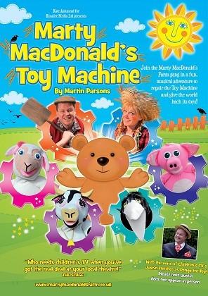 Marty MacDonald's Toy Machine