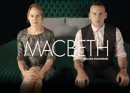 RSC: Macbeth ('18)