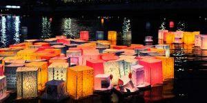 dOCs+ Paper Lanterns