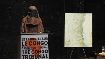 dOCs+ The Congo Tribunal