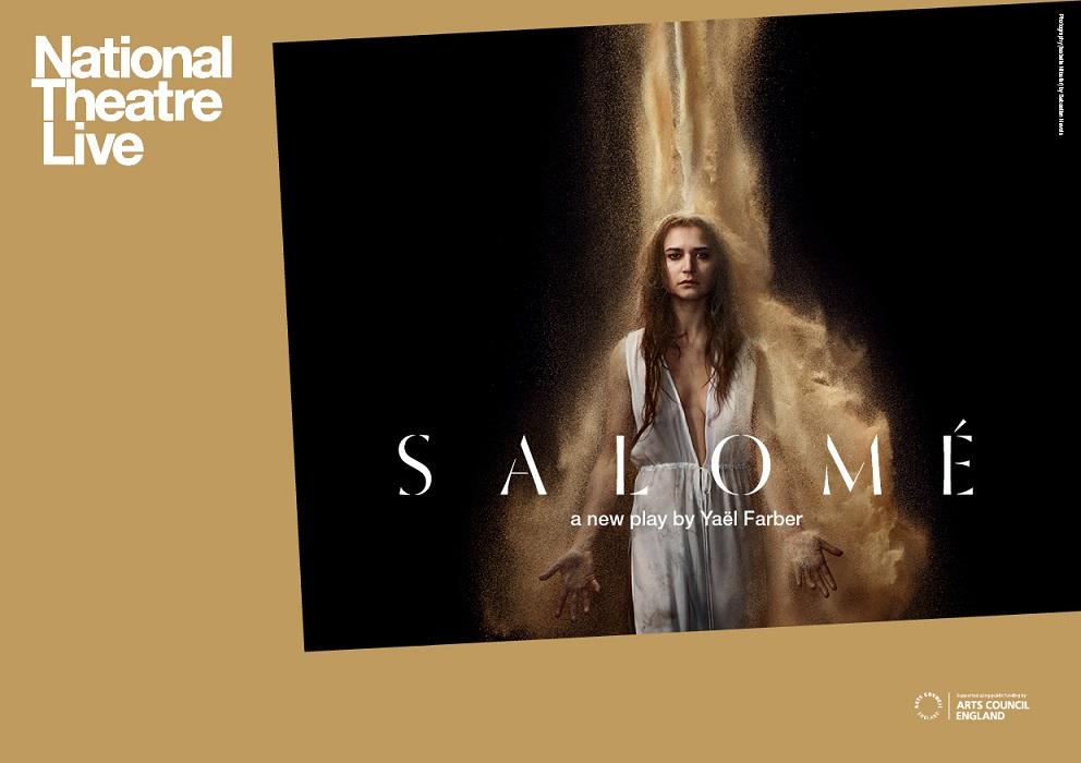 NT Salome