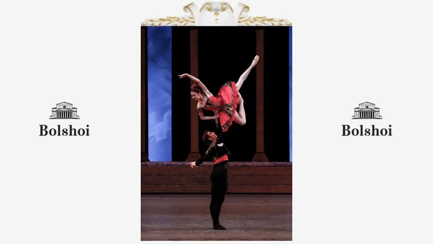 Bolshoi 18/19: Don Quixote
