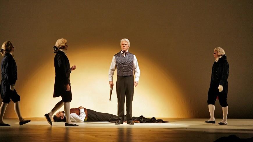 Met Summer Encore: Eugene Onegin main image