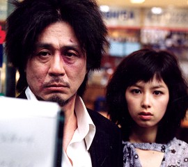 Oldboy (2003) plus short film