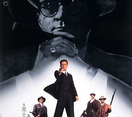 Pat's Movie Greats: The Untouchables