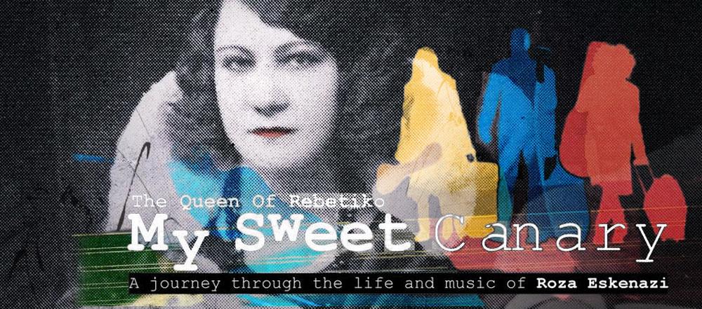 My Sweet Canary image