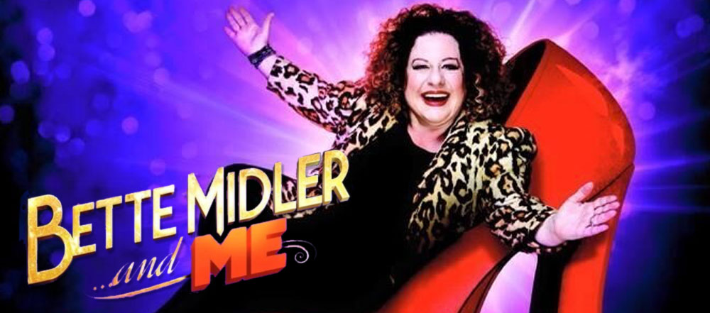Bette Midler and Me image