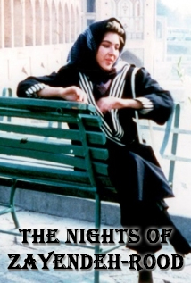 The Nights of Zayendeh-Rood