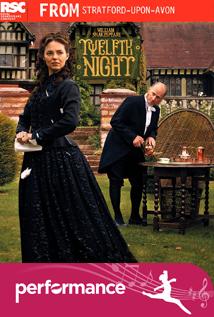Twelfth Night (RSC '18)