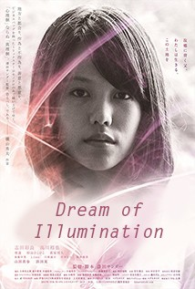 DREAM OF ILLUMINATION