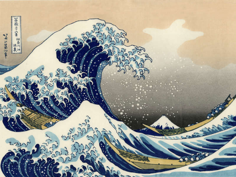 Exhibition on Screen - Hokusai from The British Museum