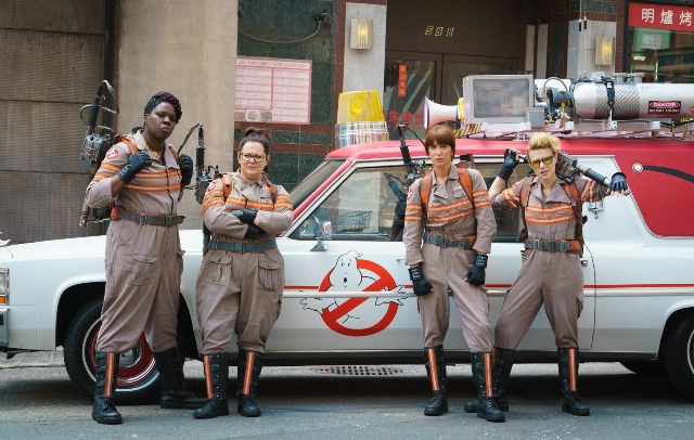 Ghostbusters 2016 at the CALVERT TRUST