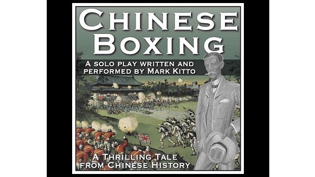 Mark Kitto Presents - Chinese Boxing