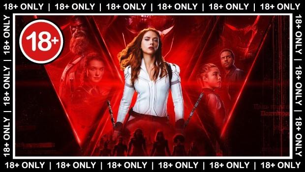 18+ Screening: Black Widow