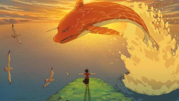 Big Fish & Begonia + Intro - (Dong Hua) April