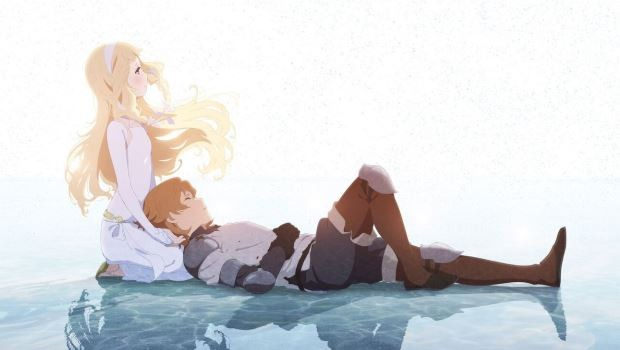 Maquia - #WomenInFilm2018