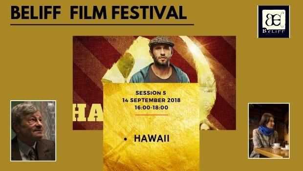 BELIFF FILM FESTIVAL SESSION 5