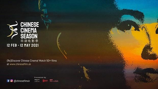 Chinese Cinema Season - Watch Online