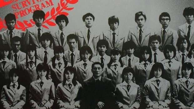 Battle Royale - Cult Classic Collective