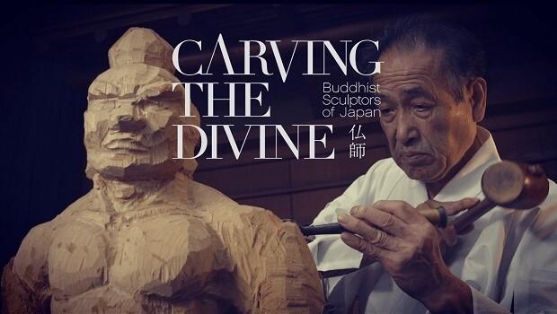 Carving the Divine - Raindance Film Festival 2021