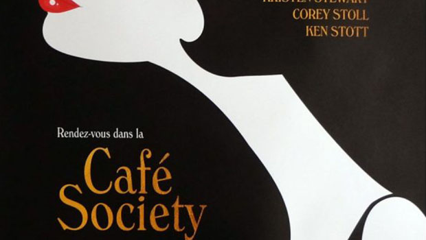 Cafe Society Swing Dance Party