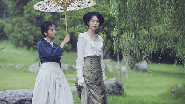Genesis Rep - The Handmaiden: Director's Cut