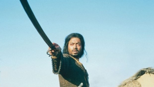 The Warrior 35mm - Bafta Debuts