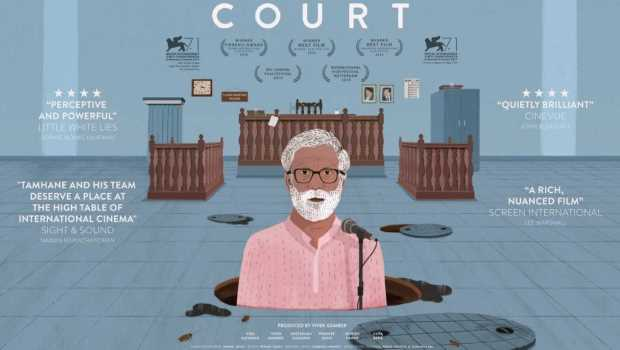 India At 70: Court