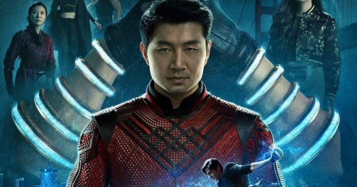 Baby & Me: Shang-Chi and the Legend of the Ten Rings