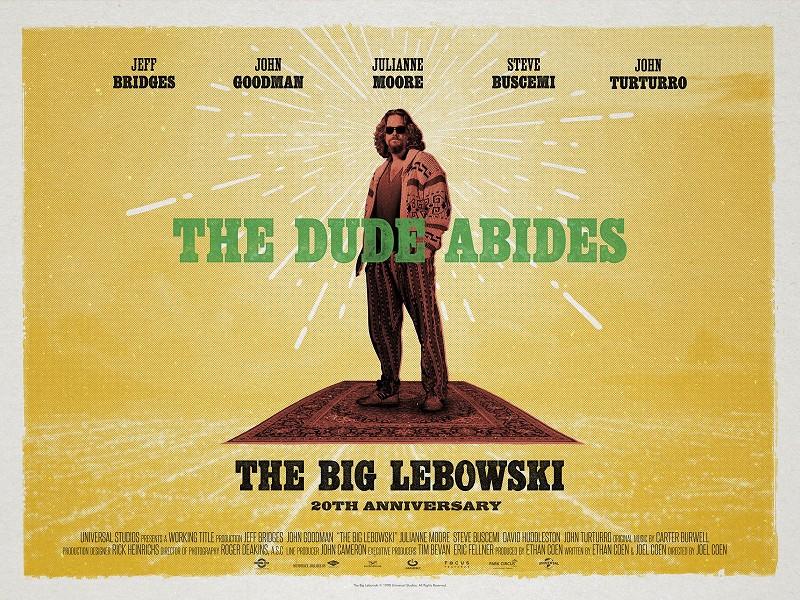 The Big Lebowski 20th Anniversary Screening