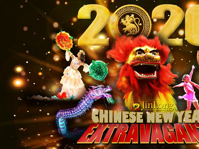 Chinese New Year Extravaganza 20
