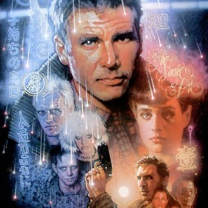 Outdoor Screening: Blade Runner