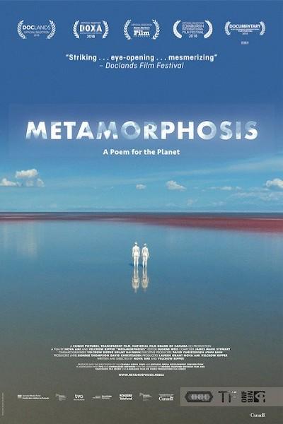 Metamorphosis (doc) +Q&A