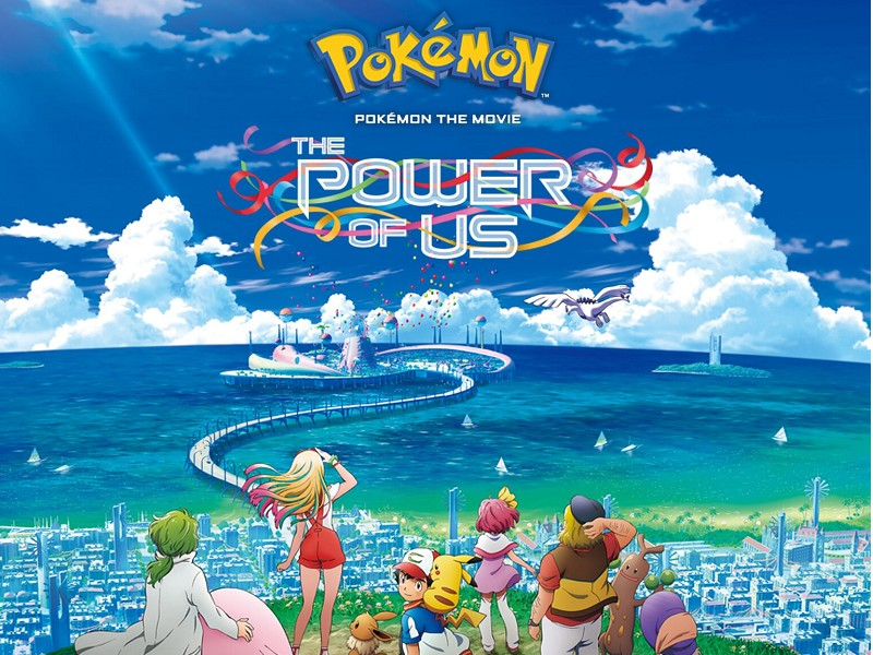 Pokemon: The Power of Us