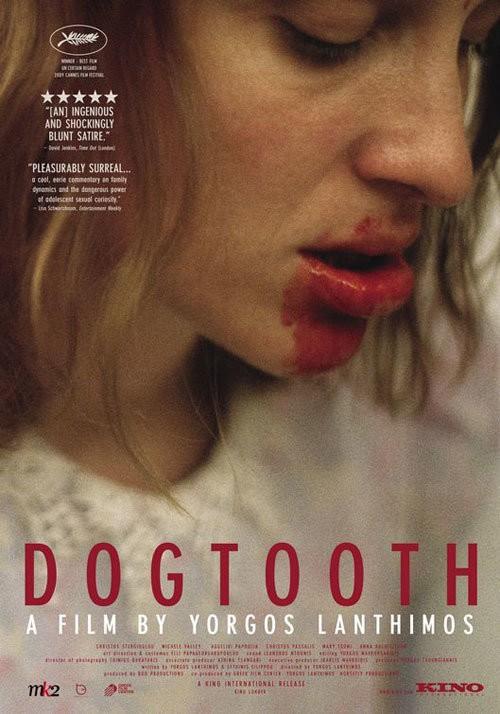 DOGTOOTH [Kynodontas]