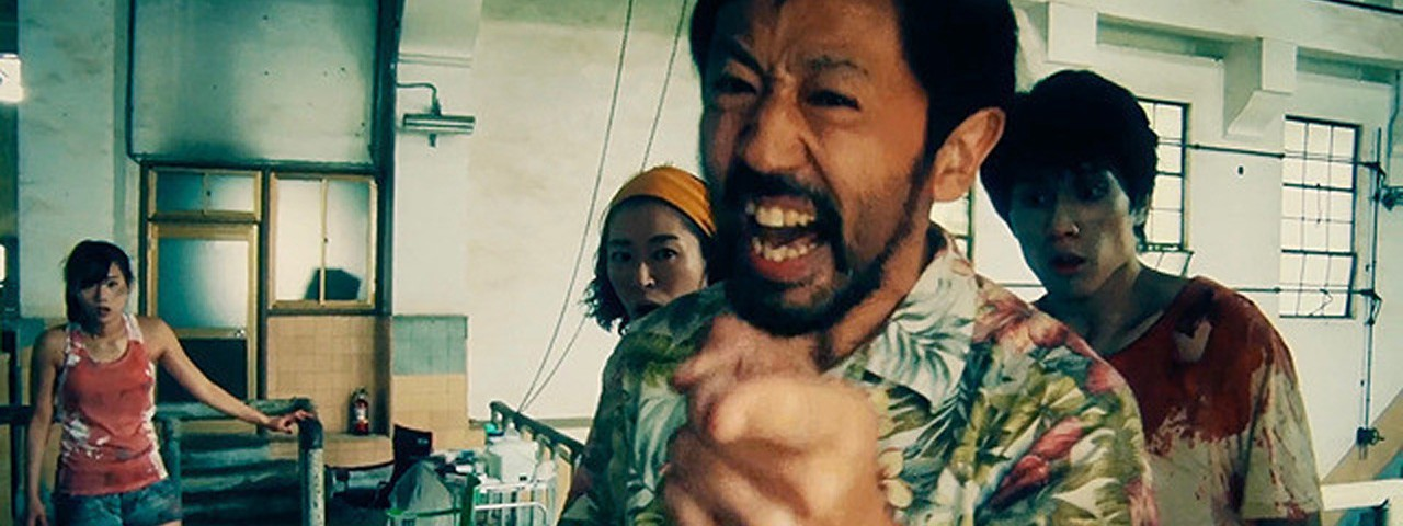 ONE CUT OF THE DEAD [w/ Q&A]