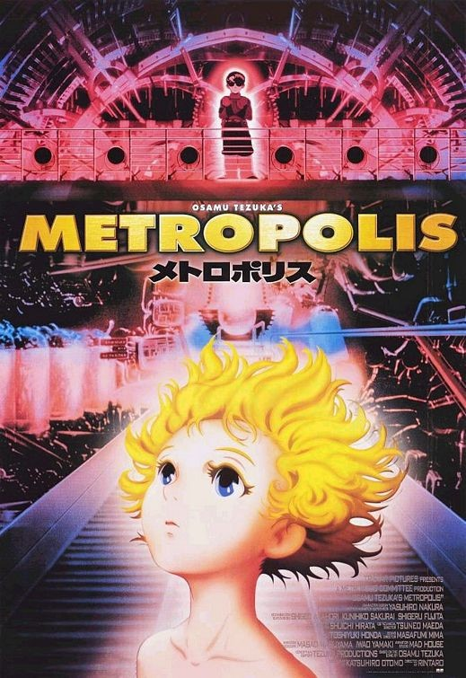 METROPOLIS [Metoroporisu]