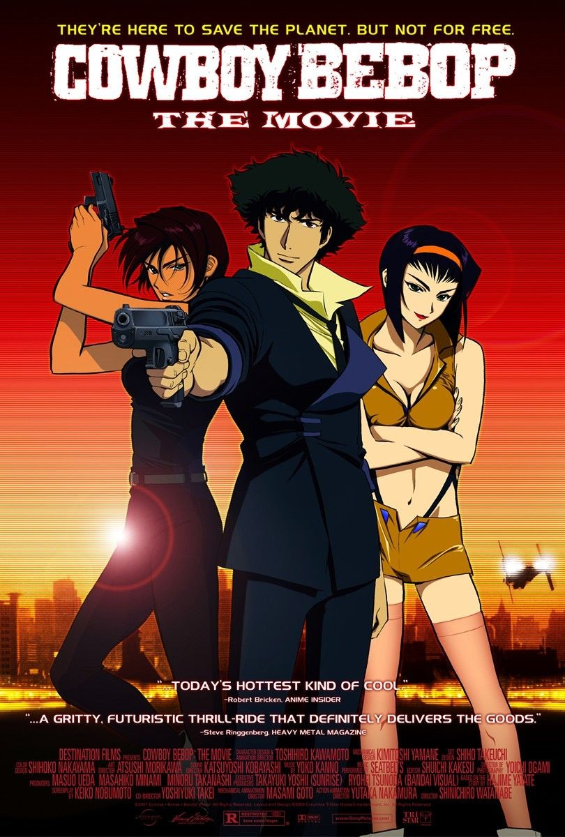 COWBOY BEBOP : THE MOVIE