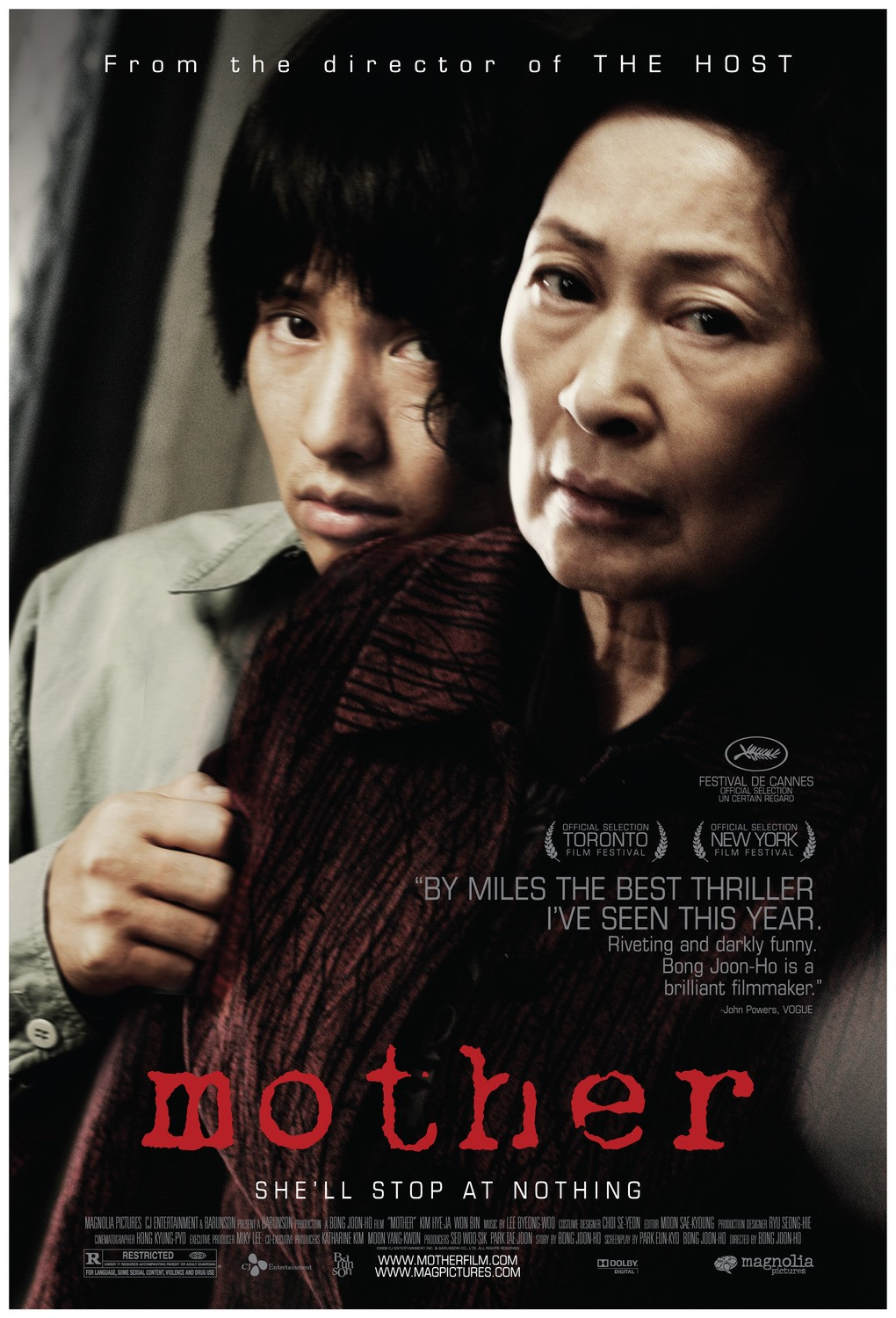 MOTHER [Madeo]