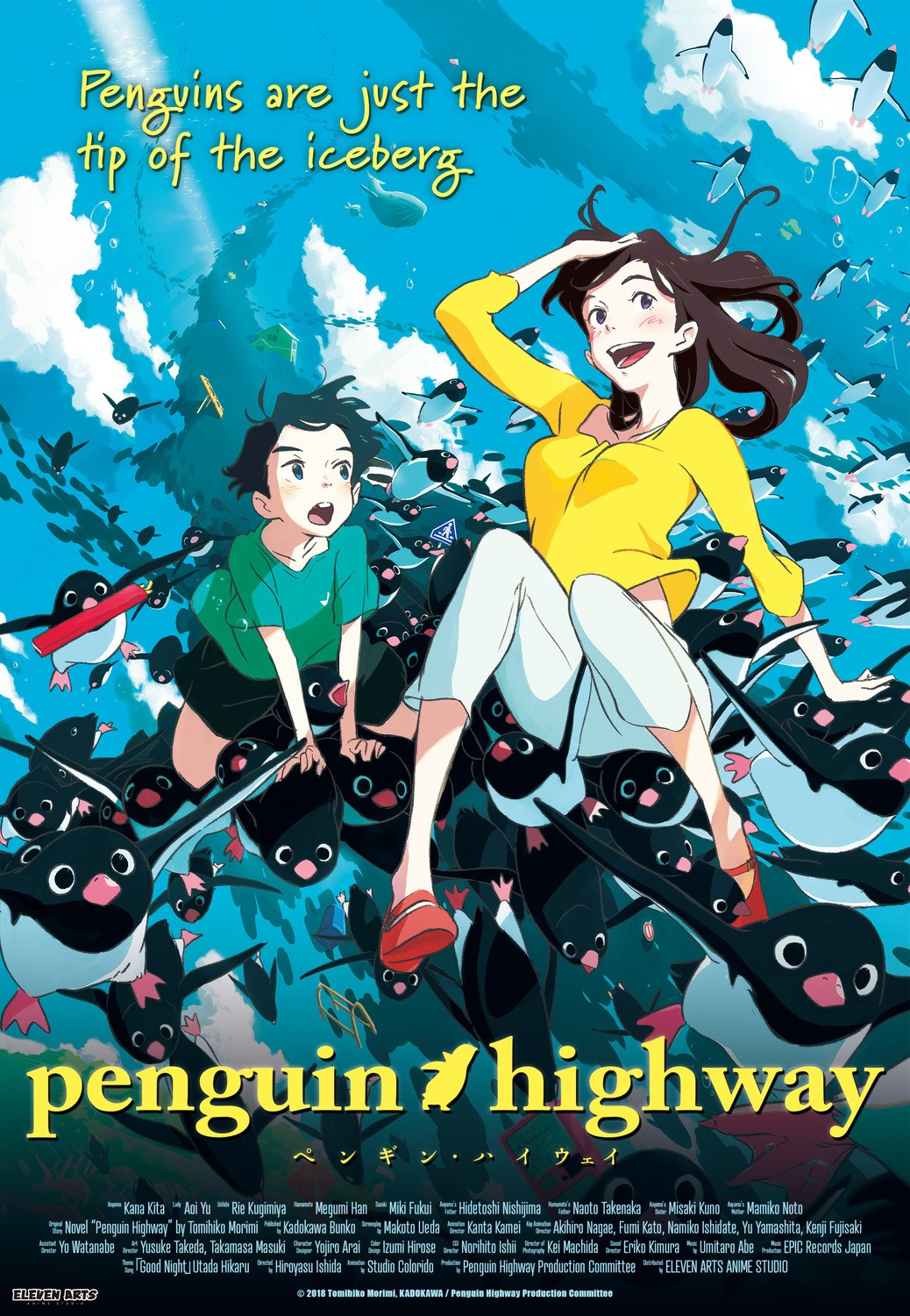 PENGUIN HIGHWAY- presented by Japan Foundation London