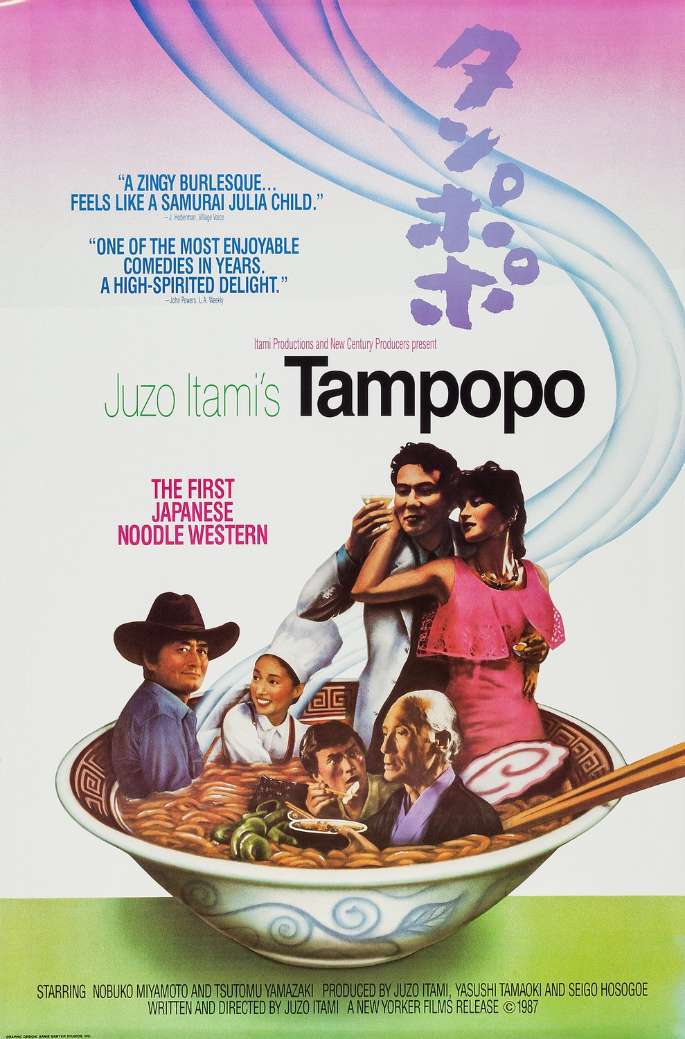 TAMPOPO