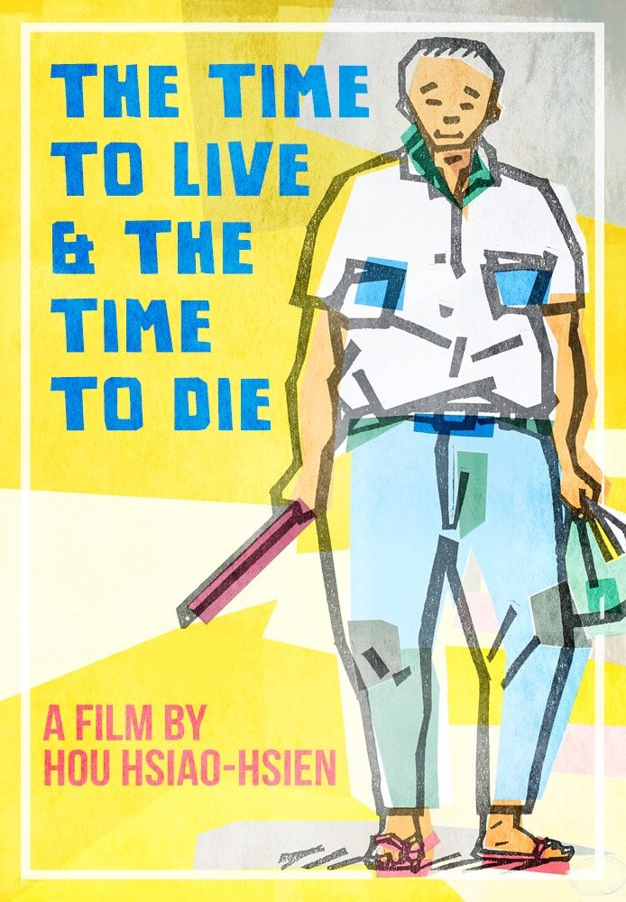 A TIME TO LIVE AND A TIME TO DIE [Tóngnián wangshì]