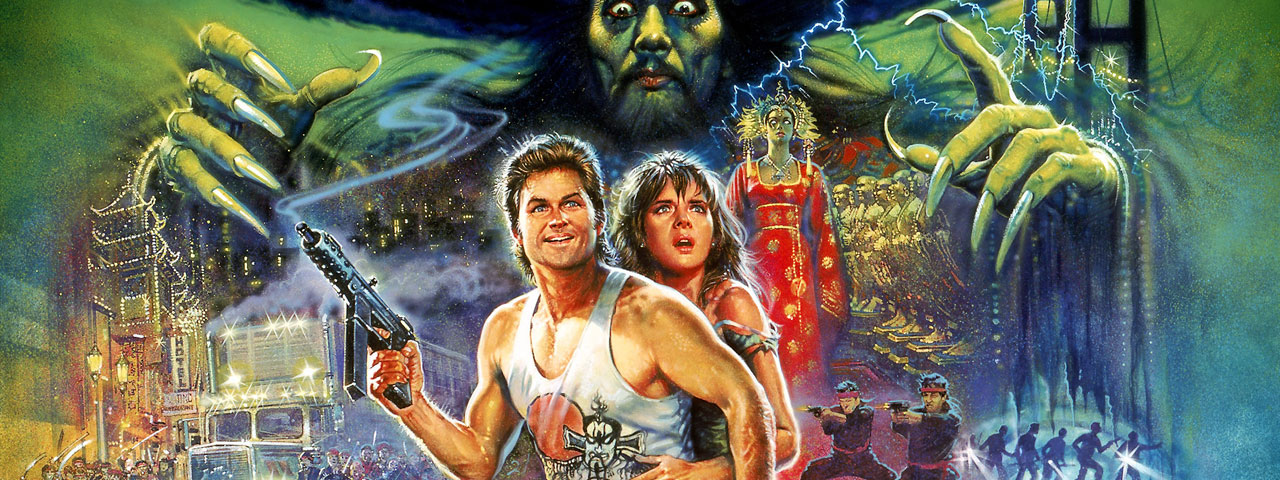 BIG TROUBLE IN LITTLE CHINA • a 70mm presentation