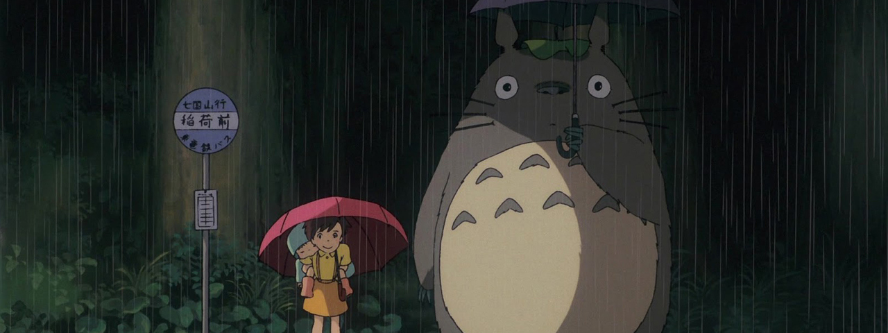 MY NEIGHBOR TOTORO (Dubbed)