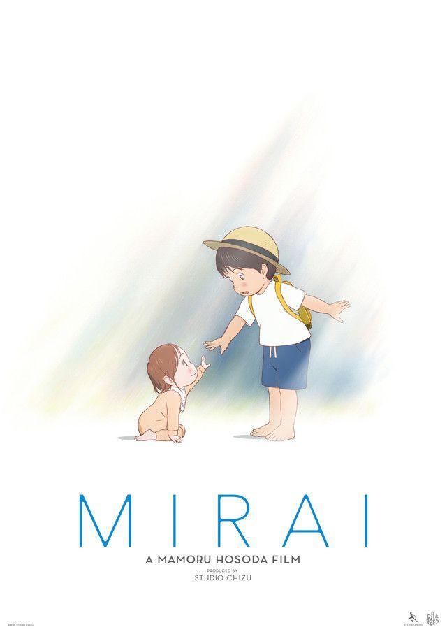 MIRAI