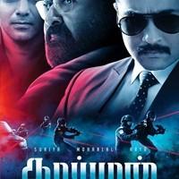 Kaappaan (Tamil)
