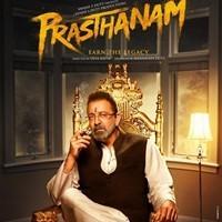 Prasthanam (Hindi)