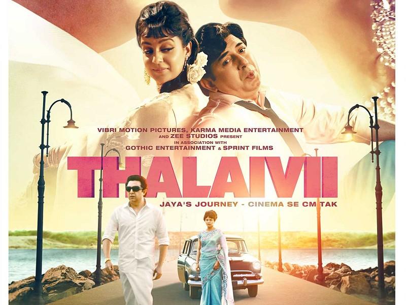 Thalaivi (Hindi)