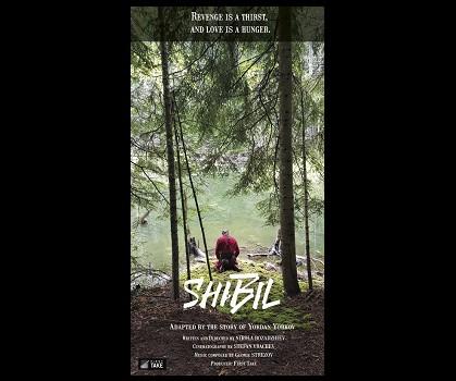 RFF - Shibil