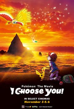 Pokemon: I Choose You!